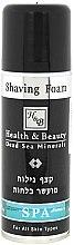 Düfte, Parfümerie und Kosmetik Rasierschaum - Health And Beauty Shaving Foam