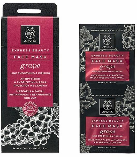 Anti-Falten Gesichtsmaske mit Traubenextrakt - Apivita Express Beauty Face Mask Grape — Bild N1