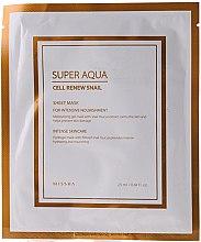 Düfte, Parfümerie und Kosmetik Hydrogel Gesichtsmaske mit Schneckenschleim-Extrakt - Missha Super Aqua Cell Renew Snail Hydro Gel Mask