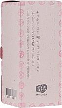 Düfte, Parfümerie und Kosmetik Reichhaltiges Gesichtsöl mit Kameliensamen- und Teesamenöl - Whamisa Organic Flowers Deep Rich Facial Oil