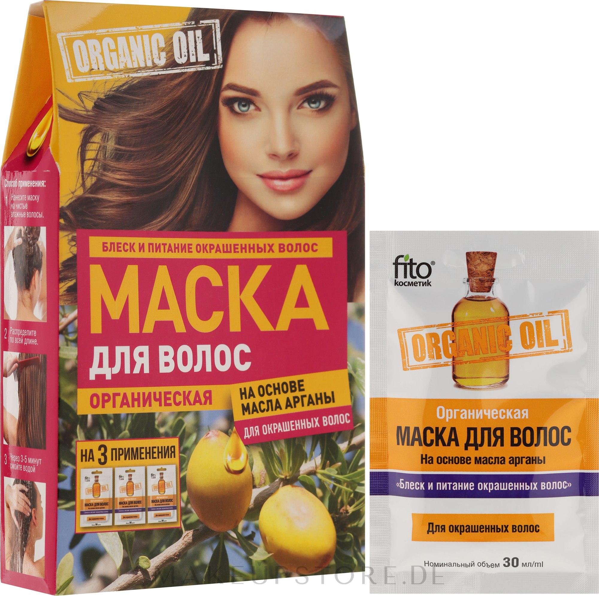 Regenerierende Haarmaske mit Arganöl - Fito Kosmetik Organic Oil Hair Mask — Bild 3 x 30 ml