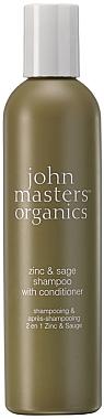 2in1 Shampoo und Conditioner mit Zink und Salbei - John Masters Organics Zinc & Sage Shampoo With Conditioner — Bild N1
