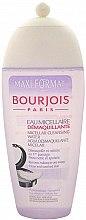 Düfte, Parfümerie und Kosmetik Mizellenwasser zur Make-up Entfernung - Bourjois Micellar Cleansing Water