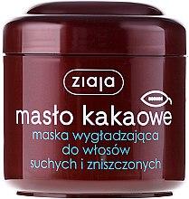 Düfte, Parfümerie und Kosmetik Maske für trockenes und strapaziertes Haar mit Kakaobutter - Ziaja Mask for Dry and Damaged Hair