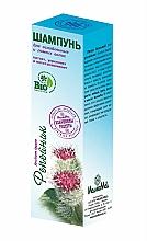 Düfte, Parfümerie und Kosmetik Nährendes stärkendes und regenerierendes Shampoo mit Klette für schwaches und brüchiges Haar - MedikoMed