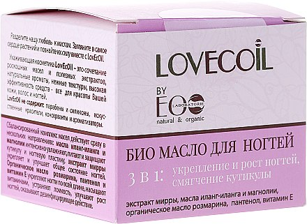 3in1 Bio Nagelöl - ECO Laboratorie Lovecoil Nail Care Bio-Oil 3 in 1 — Bild N1