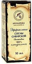 Düfte, Parfümerie und Kosmetik Ätherisches Bio sibirisches Kiefernöl - Aromatika