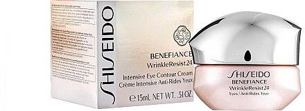Intensive Anti-Falten Augenkonturcreme - Shiseido Benefiance WrinkleResist24 Intensive Eye Contour Cream — Bild N3