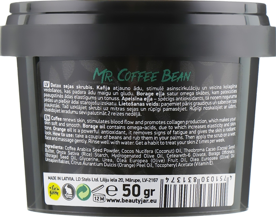 Detox Gesichtspeeling mit Kaffee, Borretsch und Orangeöl - Beauty Jar Detoxifying Face Scrub — Bild N3