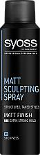 Düfte, Parfümerie und Kosmetik Mattierendes Haarspray Extra starker Halt - Syoss Matt Sculpting