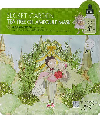 Zwei-Phasen-Tuchmaske mit Teebaum - Sally's Box Secret Garden Tea Tree Oil Ampoule Mask — Bild N1