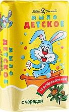 Düfte, Parfümerie und Kosmetik Seife für Kinder mit Zweizahnextrakt - Neva Kosmetik