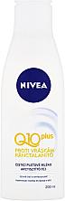 Düfte, Parfümerie und Kosmetik Gesichtsreinigungsmilch - Nivea Q10 Facial Cleansing Milk