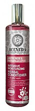 Düfte, Parfümerie und Kosmetik Haarspülung - Natura Siberica Iceveda Arctic Rose&Maharaja Lotus Moisture Intensive Herbal Conditioner
