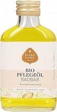 Düfte, Parfümerie und Kosmetik Feuchtigkeitsspendendes Bio-Pflegeöl für den Körper mit Baobab - Eliah Sahil Organic Baobab Body Oil