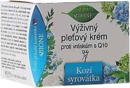 Düfte, Parfümerie und Kosmetik Pflegende Gesichtscreme mit Ziegenmilch und Q10 - Bione Cosmetics Goat Milk Cream
