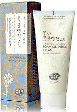 Düfte, Parfümerie und Kosmetik Sanfte Reinigungsschaum-Creme für das Gesicht mit Reisextrakt, Olivenöl und Sheabutter - Whamisa Organic Flowers Foam Cleansing Cream