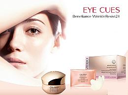 Intensive Anti-Falten Augenkonturcreme - Shiseido Benefiance WrinkleResist24 Intensive Eye Contour Cream — Bild N6