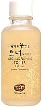 Düfte, Parfümerie und Kosmetik Feuchtigkeitsspendender Toner mit Pflanzenextrakten - Whamisa Organic Flowers Toner Original