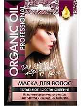 Düfte, Parfümerie und Kosmetik Regenerierende Haarmaske auf Basis von Hagebuttenöl mit Kamelieextrakt - Fito Kosmetik Organic Oil Professional