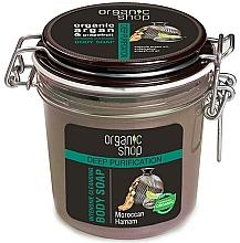 Düfte, Parfümerie und Kosmetik Flüssige Körperseife Marrokanischer Hamman - Organic Shop Detox Black Body Soap