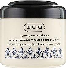Düfte, Parfümerie und Kosmetik Intensiv pflegende Maske für geschädigtes Haar - Ziaja Mask