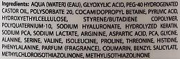 Glättende Haarcreme mit Anti-Frizz-Effekt - Dikson Diksoliss Lissactives Straightening Treatment Cream 2 — Bild N2