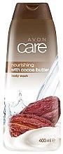 Düfte, Parfümerie und Kosmetik Nährendes Duschgel mit Kakaobutter - Avon Care Nourishing With Cocoa Butter Body Wash