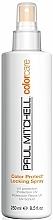 Düfte, Parfümerie und Kosmetik Leichtes Farbschutzspray für coloriertes und gesträhntes Haar - Paul Mitchell ColorCare Color Protect Locking Spray