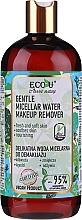 Düfte, Parfümerie und Kosmetik Mizellenwasser zum Abschminken - Eco U Choose Nature Gentle Micellar Water