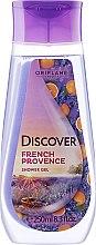 Düfte, Parfümerie und Kosmetik Duschgel French Provance - Oriflame Discover French Provance Shower Gel