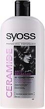 Düfte, Parfümerie und Kosmetik Glättender Conditioner für schwaches und sprödes Haar - Syoss Ceramide Complex Anti-Breakage Conditioner