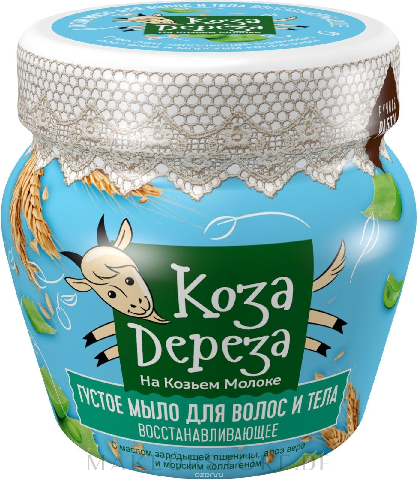 Regenerierende dicke Seife für Haar und Körper - Fito Kosmetik Koza Dereza — Bild 175 ml