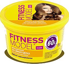 Düfte, Parfümerie und Kosmetik Haarmaske für 3D-seidiger Glanz - Fito Kosmetik Fitness Model
