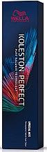 Düfte, Parfümerie und Kosmetik Haarfarbe - Wella Professionals Koleston Perfect Me+ Special Mix