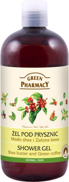 "Duschgel ""Sheabutter & Grüner Kaffee"" - Green Pharmacy — Bild N3"