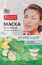 """Düfte, Parfümerie und Kosmetik Feuchtigkeitsspendende Gesichtsmaske """"Gurke"""" - Fito Kosmetik"""