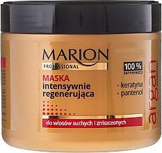 Düfte, Parfümerie und Kosmetik Haarmaske - Marion Professional Argan Mask
