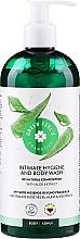 Düfte, Parfümerie und Kosmetik 2in1 Duschgel und Gel für die Intimhygiene mit Aloeextrakt - Green Feel's