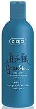 Düfte, Parfümerie und Kosmetik Feuchtigkeitsspendendes und schützendes Shampoo - Ziaja GdanSkin