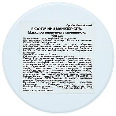 Regenerierende Handmaske mit Harnstoff - Farmona Professional Egzotic Mask — Bild N3