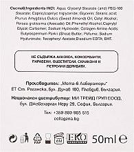 Antifalten Tagescreme mit Sheabutter und Mandelöl - Collagena Code Hydra Defence Day Cream — Bild N3
