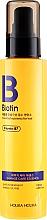 Düfte, Parfümerie und Kosmetik Reparierende Essenz für strapaziertes Haar mit Biotin - Holika Holika Biotin Damage Care Essence