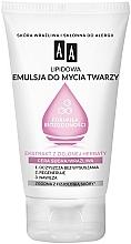 Gesichtsreinigungsemulsion mit Lipiden und Grüntee-Extrakt für trockene und empfindliche Haut - AA Biocompatibility Formula — Bild N1