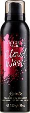 """Düfte, Parfümerie und Kosmetik Schaumgel """"Romantic"""" - Victoria's Secret Cloud Wash Romantic Foaming Gel Cleanser"""
