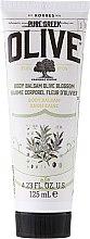 Düfte, Parfümerie und Kosmetik Nährende Körperbutter mit Olivenöl - Korres Pure Greek Olive Blossom Body Balsam