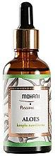 Düfte, Parfümerie und Kosmetik Feuchtigkeitsspendendes Körperöl mit Aloe Vera - Mohani