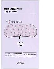 Düfte, Parfümerie und Kosmetik Wärmende und beruhigende Tuchmaske für die Augenpartie mit Lavendelduft - Etude House Heating Eye Mask