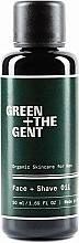 Düfte, Parfümerie und Kosmetik Gesichts-, Rasier- und Bartöl mit Aprikosenkern-, Distel-, Mandel- und Hagebuttenkernöl - Green + The Gent Face + Shave Oil
