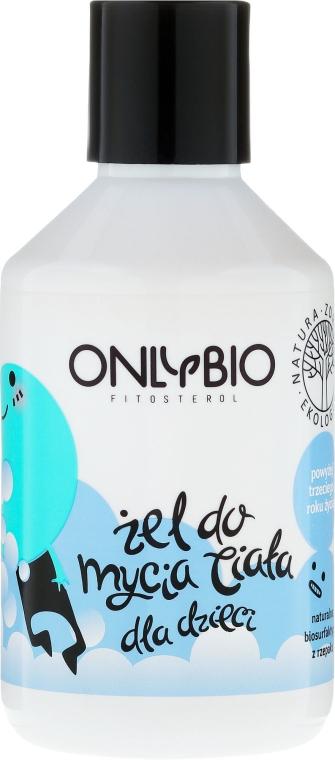 Baby Duschgel mit Aloe-Vera, Baumwolle und Erdbeeren - Only Bio — Bild N1